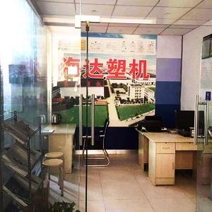 扬州海达注塑机