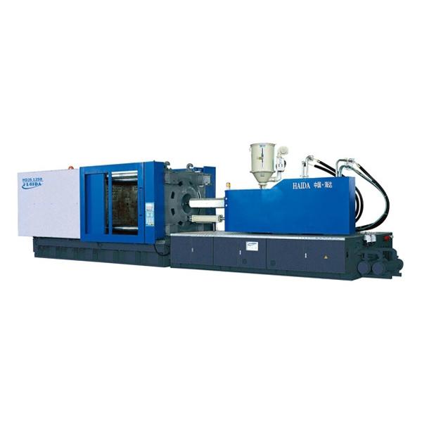 HDJS1250注塑机