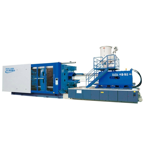 HDJS1600注塑机