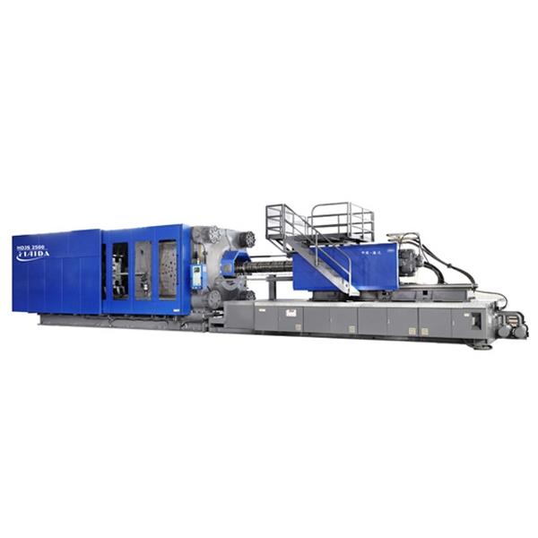 HDJS2500注塑机
