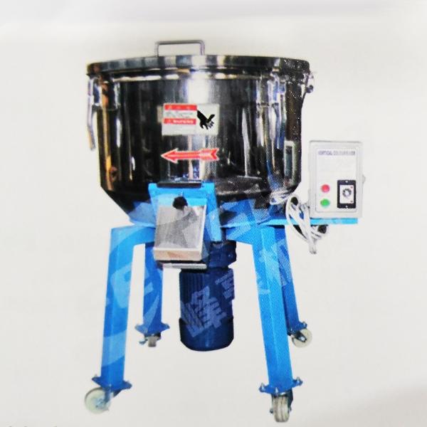 FH-高档立式混色机